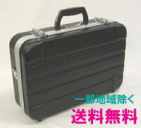 アルミ工具箱アステージT3AA−C【工具箱・アルミケース・ツールケース】