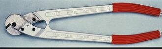 命中的钢丝绳刀具 (铝合金锻造手柄) HWC9