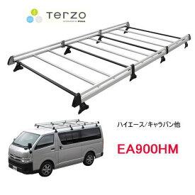 【送料無料】TERZO 業務用ルーフキャリア 品番:EA900HM  アルミ製ルーフラック <ハイエース・キャラバン・ボンゴなどに適合>