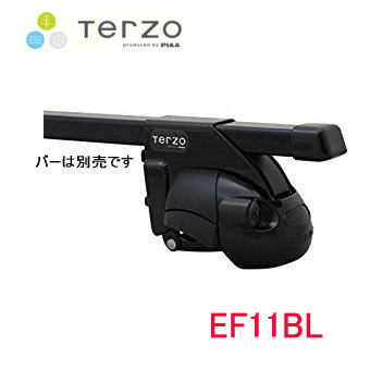 TERZO EF11BL フットセット ブラック ベースキャリア (ルーフレール用ステーセット)
