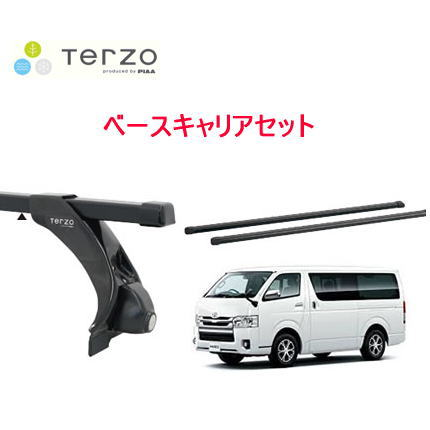 TERZO トヨタ ハイエース(200系) 標準車 ベースキャリア セット(EF3TM+EB4) /自動車1台分/フット バー 2点セット