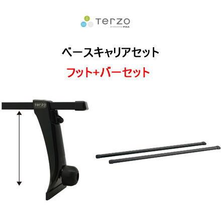 TERZO スズキ エブリィ(DA64V/DA17V) ハイルーフ車 ベースキャリアセット(EF4TM+EB6) /自動車/キャリア/フット+バーセット