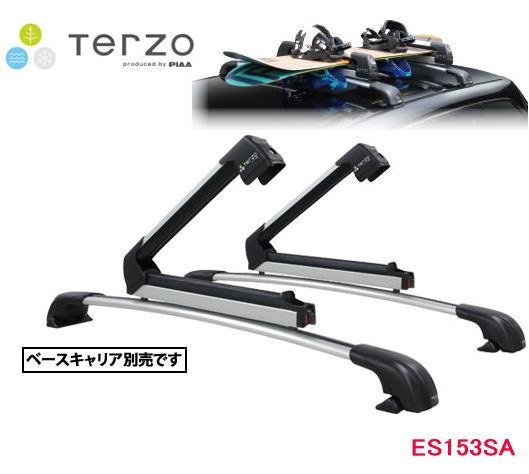 【送料無料】TERZO 品番:ES153SA FLAT400 スキー&スノーボードキャリア ベースキャリア取付タイプ 片側開き 自動車/スキーキャリア/スノーボードキャリア