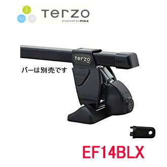 TERZO EF14BLX フットセット ブラック ベースキャリア (ルーフオンタイプ ステーセット)