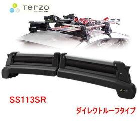 欠品中- 【送料無料】TERZO 品番:SS113SR スキースノーボード専用キャリア TULIPA-G4 ダイレクトルーフレールタイプ /自動車/キャリア/スキー/スノーボード