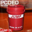 エンジンオイル 約 20L 交換 JUMP OIL RS1000 PCDEO 5w30 5w-30 1ペール缶(18.9L)ジャンプオイル 洗浄剤 向上 品質N...