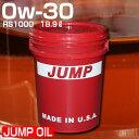 JUMP OIL RS1000 0w30 1ペール缶(18.9L)ジャンプオイル ★送料無料※一部離島を除く エンジンオイル 洗浄剤 向上 品質…