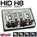 HID H8 35W オールインワンセット hidキット 4300k 6000k 8000k 12000k 最新 超薄型 デジタル バラスト デジタルコントロー...