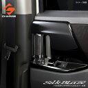 限定特価 トヨタ汎用インサイドドアハンドルカバー4p / 本革シルクブレイズ