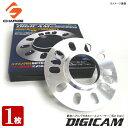 DIGICAM(デジキャン)鍛造ハブリング付きホイールスペーサー[外径73mm/内径60mm]厚さ3mm[No.34]