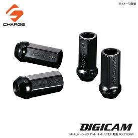 クロモリレーシングナット 4本 17HEX貫通 ロング50mm P1.25 ブラック DIGICAM / デジキャン