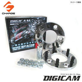 DIGICAM[デジキャン]ワイドトレッドスペーサーP.C.D114.3-5H-1.5-10mm