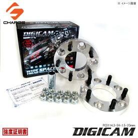 DIGICAM[デジキャン]鍛造ワイドトレッドスペーサーP.C.D114.3-5H-1.5-20mm