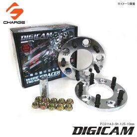 DIGICAM[デジキャン]ワイドトレッドスペーサーP.C.D114.3-5H-1.25-10mm