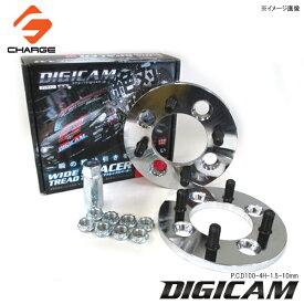 DIGICAM[デジキャン]ワイドトレッドスペーサーP.C.D100-4H-1.5-10mm