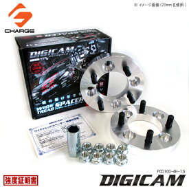 DIGICAM[デジキャン]鍛造ワイドトレッドスペーサーP.C.D100-4H-1.5-15mm
