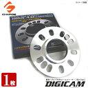 DIGICAM(デジキャン)鍛造ハブリング付きホイールスペーサー[外径73mm/内径64mm]厚さ5mm[No.53]