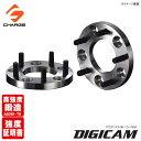 DIGICAM[デジキャン]鍛造ワイドトレッドスペーサーP.C.D114.3-5H-1.5-15mm