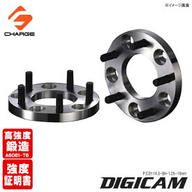 DIGICAM[デジキャン]鍛造ワイドトレッドスペーサーP.C.D114.3-5H-1.25-15mm