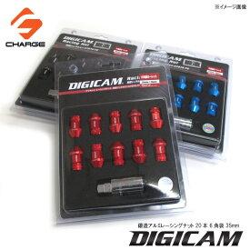 鍛造アルミレーシングナット 20本 6角袋 35mm P1.5/P1.25 カラー3種DIGICAM / デジキャン