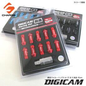鍛造アルミレーシングナット 20本 6角袋 45mm P1.5/P1.25 カラー3種DIGICAM / デジキャン