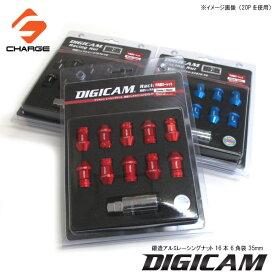 鍛造アルミレーシングナット 16本 6角袋 35mm P1.5/P1.25 カラー3種DIGICAM / デジキャン