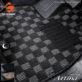 アルティナフロアマットEX80系ノア/ヴォクシー/エスクァイア[ガソリン車/8人乗/ブラックチェック]