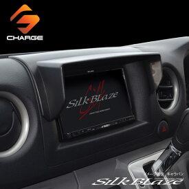 シルクブレイズ 車種専用ナビバイザーNV350キャラバン