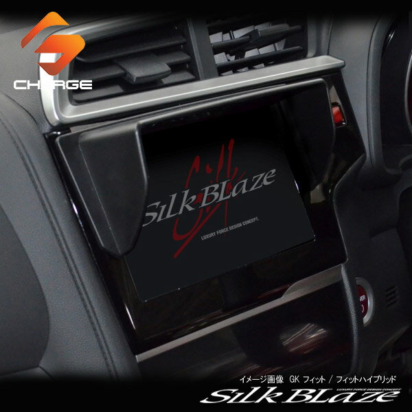 限定特価 GK フィット / フィットハイブリッド車種専用ナビバイザーブラックシルクブレイズ