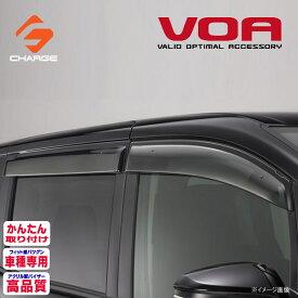 [VOA]ドアバイザーデリカD:5(D5 CV5W/4W)