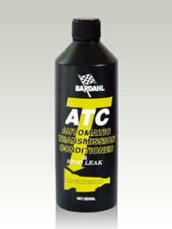 Birdal tuning automatic transmission conditioner & stop leak ATC