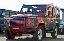【売約済み】新車ディフェンダー90 SE 2.2 Tdci ※オーダー在庫分ボディカラー:ケスウィックグリーン6速MT(車両本体価格)価格:ASK