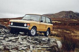 1978 two-door Range Roverrevealed as first Reborn classic model レンジローバークラシック リボーン 応相談 詳しくはお問い合わせください