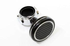 ハンドルスピンナーtype5 カーボン調Xブラック+クロムメッキ パワーハンドル ハンドル回転補助具 カー用品 便利 おしゃれ 運転 楽 車庫入
