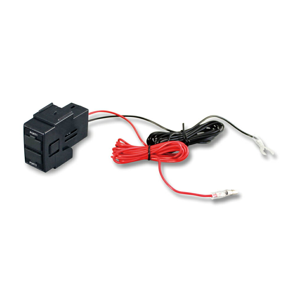 USBポート 日産車系専用 ヤック YAC VP119 スマホ スマートフォン アンドロイド タブレット iphone 充電 スペアスイッチホール カスタム 車 純正風
