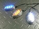 ★3色から選択★汎用・高輝度・LEDサイドマーカーtype1