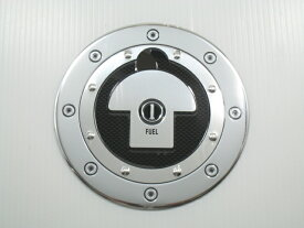 ホンダ NBOX 取り付け例あり フューエルリッドアルミステッカー丸型 給油口カバー 車 自動車 汎用 シール ガーニッシュ