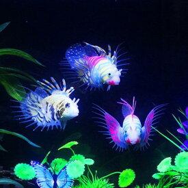 AL アクアリウム 暗闇 光る 人工 水族館 ミノカサゴ オーナメント 水槽 クラゲ 選べる3バリエーション M AL-AA-2845