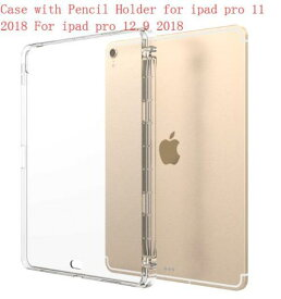 AL iPadケース クリア ペン ホルダー カバー スリムシリコン ケース Apple iPad Pro 12.9 2018 ソフト TPU ケース Pro 11 2018 タブレット 選べる6バリエーション For ipad pro 11/For ipad pro 12.9 AL-AA-6445