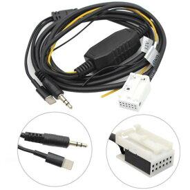 AL 車用ケーブル ピンカー CD チェンジャーポート 3.5mm オーディオ ジャック ライトニング充電器AUXイン ケーブル BMW E60 E61 E62 E63 E64 iPhone 5 6 6s AL-AA-7071