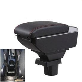 AL トヨタ アクア アームレスト ボックス センター 収納 カップホルダー 灰皿 USB [1] A style black〜A style Beige AL-AA-8688