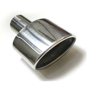AL 汎用マフラーチップ マフラーカッター 1ピース ステンレス スチール エキゾースト パイプ オーバルチップ OD 54mm ID 51mm AL-AA-9168