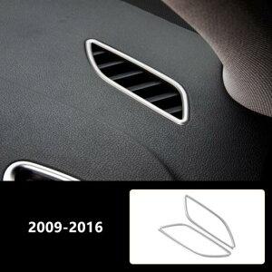 AL ステンレス スチール エア ベント AC ボタン フレーム カバー 適用: アウディ A4 B8 2009-16 カップホルダー 装飾 トリム ドアノブ ストリップ エアベント AL-EE-4601