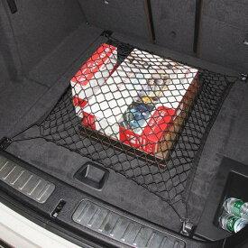 AL トランク フロア カーゴ ネット 適用: マツダ 5 マツダ 6 CX-3 CX-4 CX-5 CX5 CX-7 CX-9 1ピース AL-EE-9006