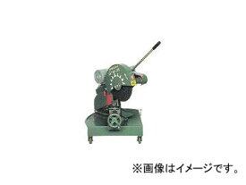 昭和機械工業/SHOWA 角度切り高速切断機405ミリ SK2R2.2KW