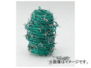 トラスコ中山/TRUSCO 有刺鉄線 カラー 2.0mm×20m TUW2020G(2825791) JAN:4989999276527