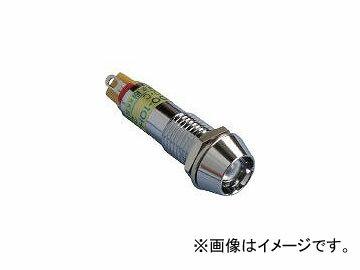 坂詰製作所/SAKAZUME メタルフレーム形LED表示灯 φ10 DO10HJTDC24VO(4131576)
