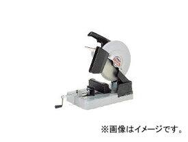 やまびこ/YAMABIKO 小型切断機307mmチップソーカッター 低速型 LA305(1169572) JAN:4993005000563
