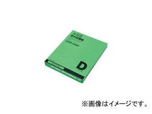 三共理化学/SANKYORIKAGAKU D耐水ペーパー DCCS150(3225364) JAN:4937591857798 入数:100枚