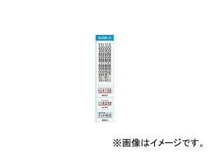 サトー/SATO ハンドラベラー UNO用ラベル 1W-4賞味期限強粘(100巻入) 23999771(3905543) JAN:4993191294357